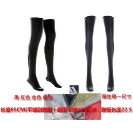 ^(款式編號:C56^)漆皮亮面仿皮長筒襪 黑色仿皮襪 仿皮紅色皮襪 黑色 紅色 金色 銀
