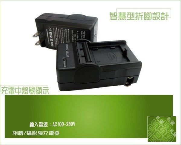 『BOSS』 全新 FUJIFILM NP-150 充電器 FinePix S5 Pro S5Pro01