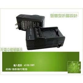 Casio NP~150 充 TR50 TR60 TR70 TR500 TR550 TR6