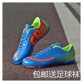 正品足球鞋夏男女兒童球鞋TF平底碎釘CR7人造草地透氣皮足 鞋