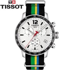TISSOT QUICKSTER BAKU 2015 計時腕錶T0954171703702