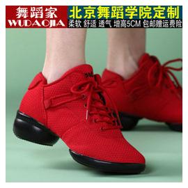 舞蹈鞋女廣場舞鞋夏網面透氣 舞鞋女式紅色軟底增高健身跳舞鞋