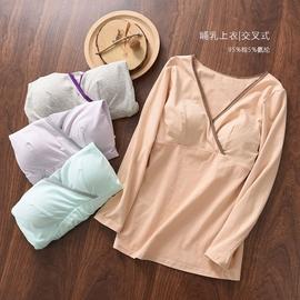 女士全棉哺乳上衣 交叉式喂奶服 長袖彈力V領T恤 孕婦可穿T