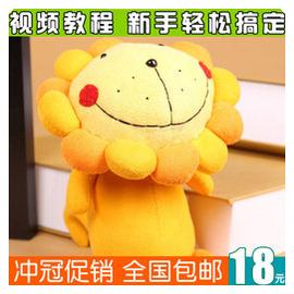 玩偶花獅子向日葵布偶不織布藝公仔 布藝DIY材料包