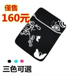 !筆記本電腦內膽包 筆電背包 提包 與聯想 dell 華 14寸15.6 13 11.6