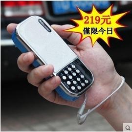 金正 ck~622 升級版插卡音箱 收音機 附充 老人迷妳小音響充電音樂播放器便攜式收音機