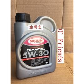 【油朋友】  1瓶200元 MEGUIN Compatible 5W30 美嘉 6561