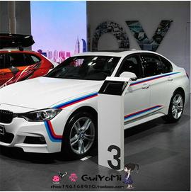 寶馬賓士新3系320li車貼拉花5系GT貼紙525li X1X3X4X5X6改裝車身腰線M