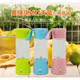 小旋風電動果汁杯充電式家用便攜榨汁杯多 水果料理原汁機