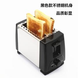 出口歐洲 多士爐 吐司機 早餐機烤面包機