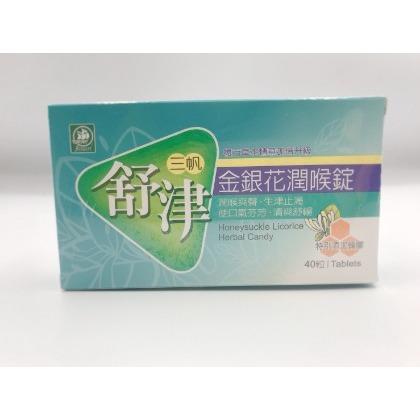 三多補體康 補体康 低蛋白營養配方LPF,2箱先付款宅配免運( 完膳 立攝適 健力體 愛美力 益力壯 補體素安素可用)