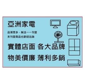 ^~亞洲家電^~ lt 含運 WHS21G 對開門冰箱 創.易對開 雙門冰箱 惠而浦whi