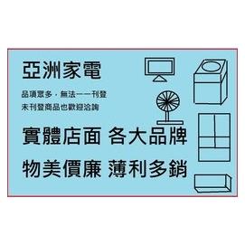 亞洲家電  店面 國際牌481公升變頻三門冰箱NR~C485TV~N HL