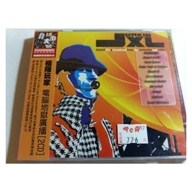 Junkie XL~Radio JXL A Broadcast From The Comp