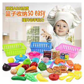 兒童過家家廚房玩具套裝 水果蔬菜點心女孩玩具益智寶寶玩具1~3歲