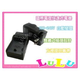 LULU數位~Canon  IXUS 275HS IXUS 170 IXUS 165 專用NB-11L NB11L充電器
