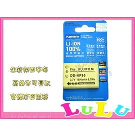 FUJI F31 fd X100S X100 X~100 W1 X~S1 NP95 電池~