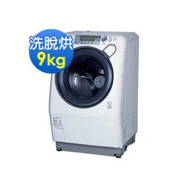 TOSHIBA 東芝 9KG 洗脫烘變頻滾筒洗衣機 TW~15VTT