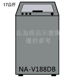 ~Panasonic ~~國際牌 17KG雙科技變頻直立式洗衣機 NA~V188DB ^~