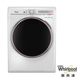 ! Whirlpool 惠而浦 10KG 滾筒洗脫烘3合1洗衣機 TWFW60DW 榮獲德