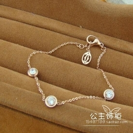 2014 超美鑽石裸鑽單鑽手鏈送女友老婆 玫瑰金手鏈MS~002