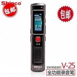 包郵新科 正品v25 RV25錄音筆8G 高清聲控30小時連錄 降噪