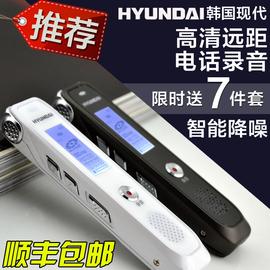 韓國 4058微型 錄音筆 高清遠距錄音筆降噪超遠距離正品MP3
