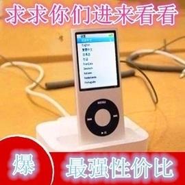 小瘦子5代mp3 mp4 迷你便攜式播放器錄音筆 外放擴音正品