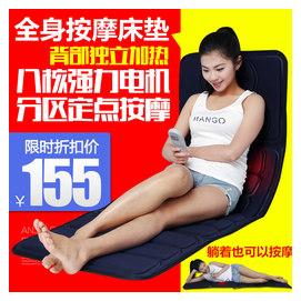 ~ 選黑貓或 寄送~按摩靠墊電動椅墊床墊多 全身中老年人背部腰部保健器材家用