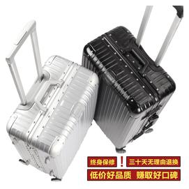 鋁框行李箱萬向輪26寸女學生拉桿箱登機箱20復古旅行箱包男皮箱子