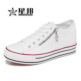 星邦 純色帆布鞋低幫內增高女 厚底松糕鞋淺口板鞋女學生白球鞋312 米白色 38
