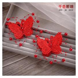~千色新娘~水溶蕾絲蝴蝶紅色新娘頭花發夾 中式結婚頭飾禮服發飾