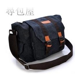 女包單肩包帆布包 男士斜挎包大初中學生包書包斜跨背包旅行包
