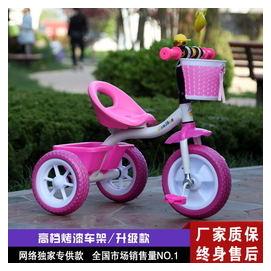 包郵兒童三輪車腳踏車寶寶童車嬰兒手推車小孩自行車2~3~5歲玩具~不同款式 不同價 可咨詢