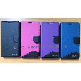 HTC One E9 Plus E9 E9pw~ 系列~側翻皮套 手機套 書本皮套 側掀皮
