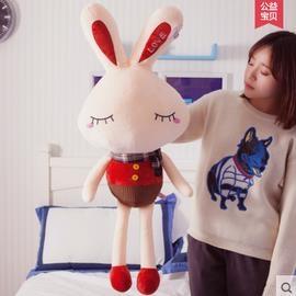 毛絨玩具兔子公仔抱枕可愛love兔娃娃玩偶生日情人節 女生(紅茶兔 35~40cm)
