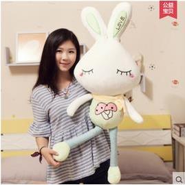 毛絨玩具兔子公仔抱枕可愛love兔娃娃玩偶生日情人節 女生(綠蘑菇 35~40cm)