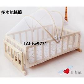 嬰兒床童床獨立小搖籃搖床實木寶寶BB床新生嬰兒床無漆環保變立櫃含蚊帳 席子