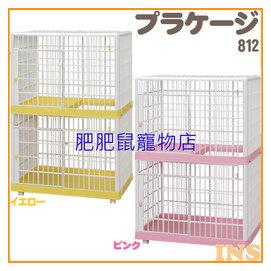 ~肥肥鼠雜貨舖~IRIS日式室內兩層貓籠~812 黃色 展示品 未