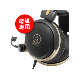 鐵三角 ATH~AG1 電競 耳機麥克風組 USB轉換裝置~送收納袋~