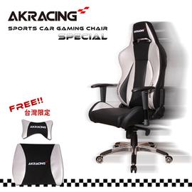 ~AKRACING~超跑賽車椅旗艦款~GT66 Challenger  贊助 電競戰隊AH