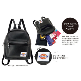雜誌 mini 附贈 Dickies 特製 黑色皮革風迷你後背包 街頭潮牌 雙肩包 肩背包