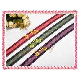 ~1   25mm 雙色棉質帆布織帶~~一碼24元~~5碼一包~~. 手提袋 拼布包.背包