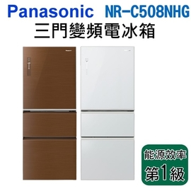 500公升~Panasonic國際牌ECO NAVI三門變頻電冰箱^(玻璃面^)~NR~C