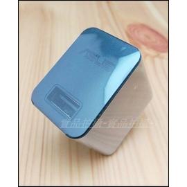 鏵鐽 華碩ASUS Zenfone5 5.2V 1.35A 旅充組 頭 充電頭 旅充 u