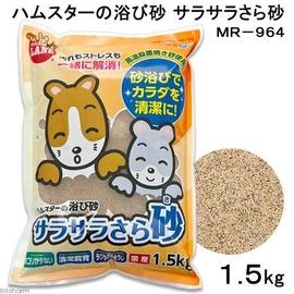 握爪爪寵物店Marukan 鼠鼠 SAP沙 大包和小包 110元