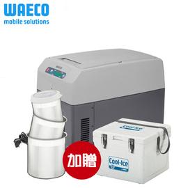 ~下殺↘85折起再送雙重好禮~WAECO TC 系列半導體多用途行動冷熱箱(TC14FL)