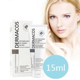 璦 FARMONA專科亮白絕色霜 美白教母淡斑修護組 Dermacos皮膚專科美白高效滲透
