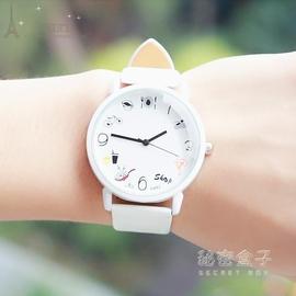 優樂購~韓國 小清新 喝水款女生手錶 學生閨蜜手錶皮帶女錶