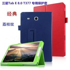 ~手機殼 ~Samsung三星平板電腦 T377保護套 Tab E8.0皮套 T377V